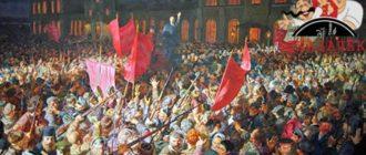 Советская площадь-Гайдар Аркадий