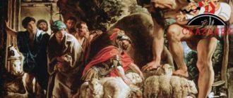 Стадо Гериона (10 подвиг Геракла)-Мифы и легенды Древней Греции