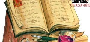 Столик-накройся, золотой осел и дубинка из мешка-Авторские