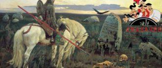 Три поездки Ильи Муромца-Народные