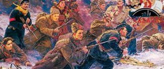 Ударник-Гайдар Аркадий