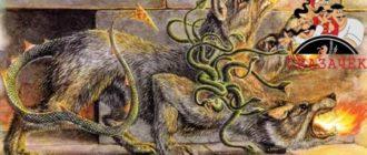 Укрощение Кербера (12 подвиг Геракла)-Мифы и легенды Древней Греции