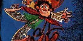 Волшебник Пумхут и нищие дети-Пройслер Отфрид