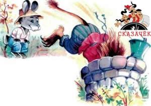 Заяц и лев-