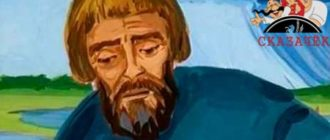 Житель Афонской горы-Одоевский В. Ф.