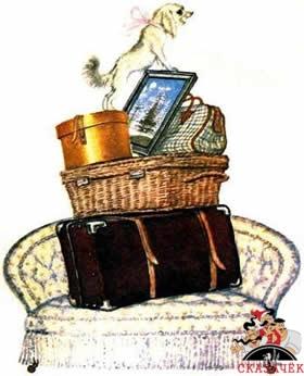 Багаж маршак стих
