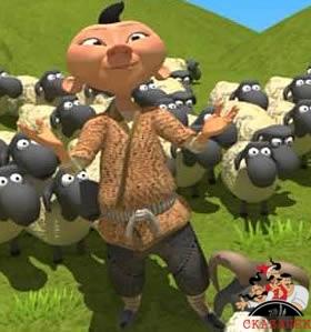 Бай и пастух