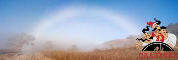 белая радуга пришвин
