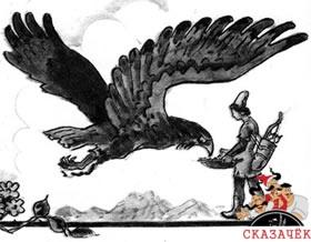 Большой орел и охотник