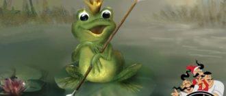 Царевна-лягушка-Народные