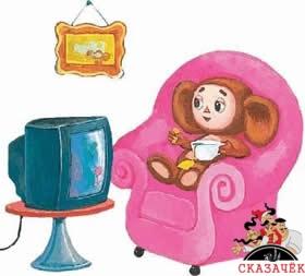 Чебурашка смотрит телевизор рассказ Успенского