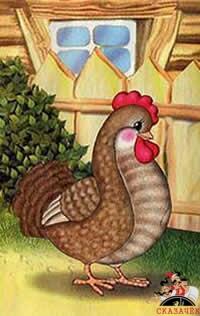 Чудесная курица