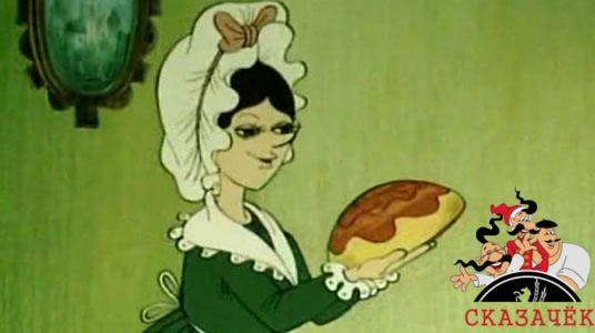 Девочка, которая наступила на хлеб