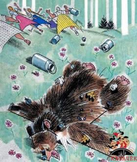 сказка К. Г. Паустовского Дремучий медведь
