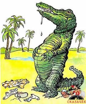 крокодил съел Стасика