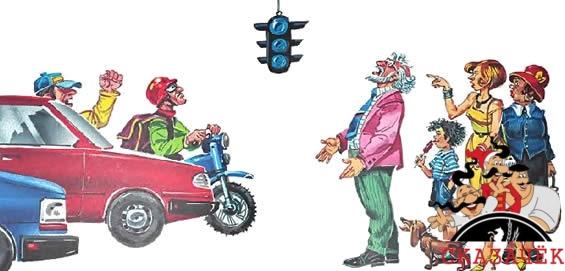 Голубой светофор