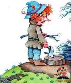 Хербе Большая Шляпа читать сказку