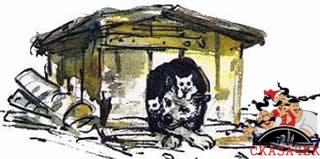 Хозяйственная собака на белорусском хуторе рассказ Успенского