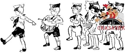 Барабан Агния Барто
