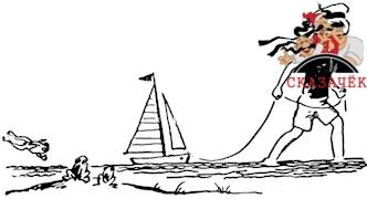 Кораблик Агния Барто