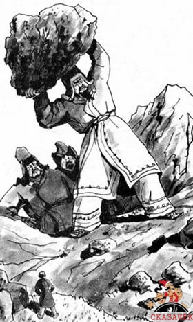 Как Алдар-Косе победил трех великанов