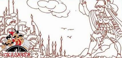 Как Язон вспахал, засеял и сжал ниву Ареса