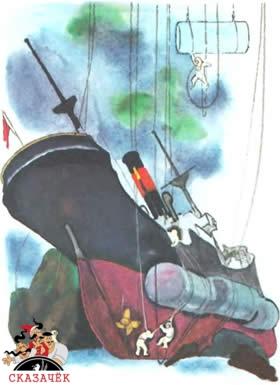 Читать рассказ Бориса Житкова Как подняли пароход со дна