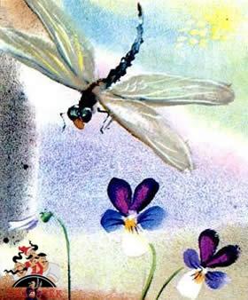 Комар и стрекоза
