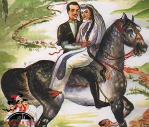 Конь Лурджа