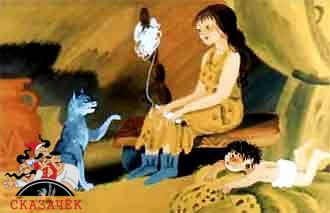 Кошка, гулявшая сама по себе женщина прядет