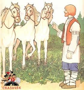 Крестьянин и лошадь