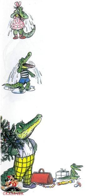 Крокодил и крокодилята дети и отец елка