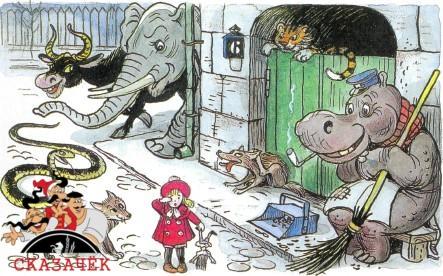 Крокодил девочка плачет на улице звери бегемот