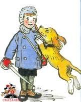 Крокодил мальчик с собакой