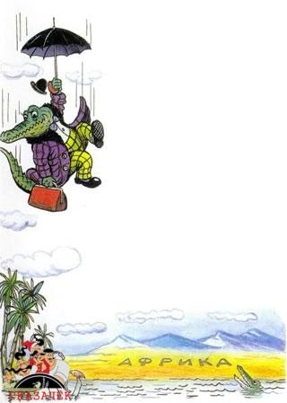 Крокодил прягнул с зонтом африка