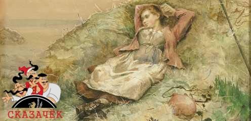 Ленивая Арина