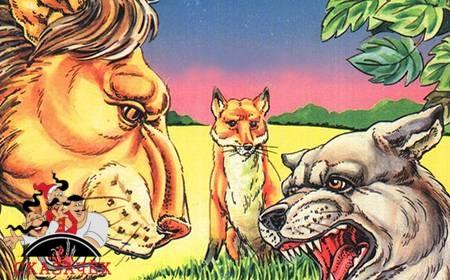 Лев, волк и лиса