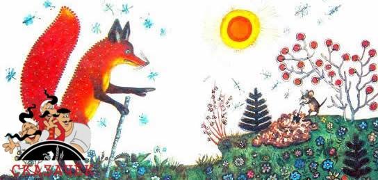 Лис и мышонок читать сказку Бианки