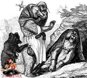 Львица и медведица