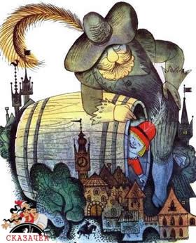 Маленький великанчик - сказка Цыферова
