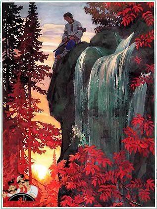 Медной горы Хозяйка