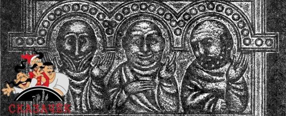 О трех лысых лгунах
