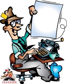 Обманщик-газетчик и легковерный читатель