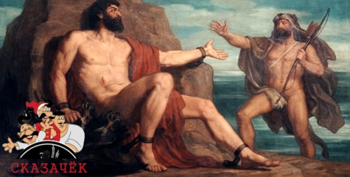 Освобождение Прометея