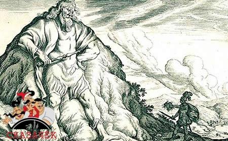 Персей и Атлас
