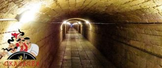 Подземный ход-Народные