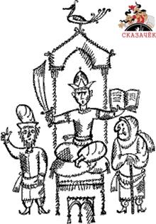 Повесть о везире царя Юнана (ночи 4-5)