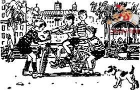 Толя Клюквин и дети с велосипедом во дворе