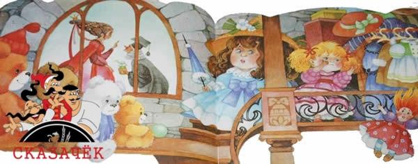 Принцесса, не желавшая играть в куклы рассказ