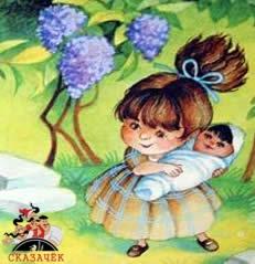 Принцесса, не желавшая играть в куклы